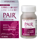 PAIR® Kampo Extract Tablets