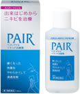 PAIR® Acne Medicated Liquid
