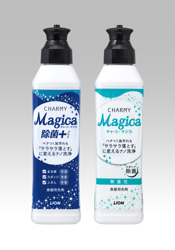 "Magica Antibacterial + (""Plus"") and Magica Unscented"