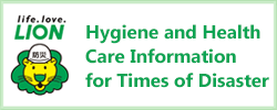 Hygiene and Health Care in Times of Disaster