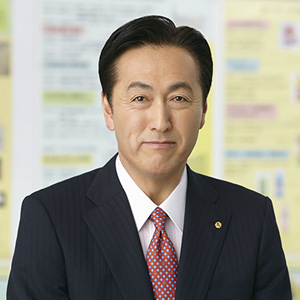 Itsuo Hama Representative Director, President, Executive Officer